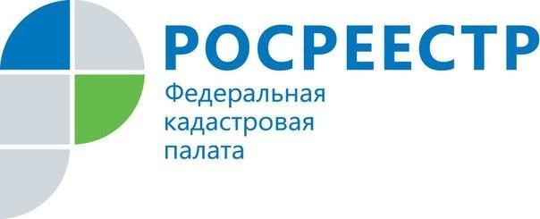 логотип большой.jpg
