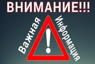 imgonline-com-ua-Resize-FPSoTHOXiQj.jpg